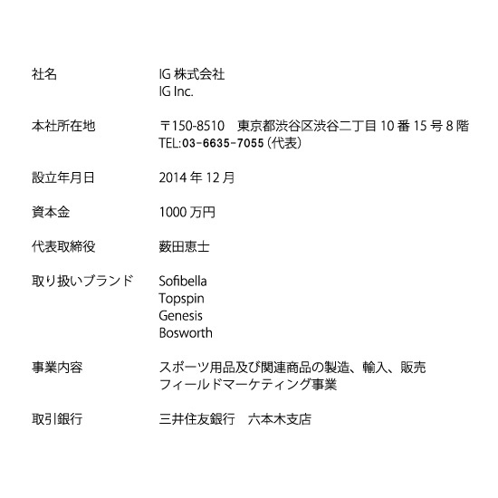 ig-gaiyou-1000